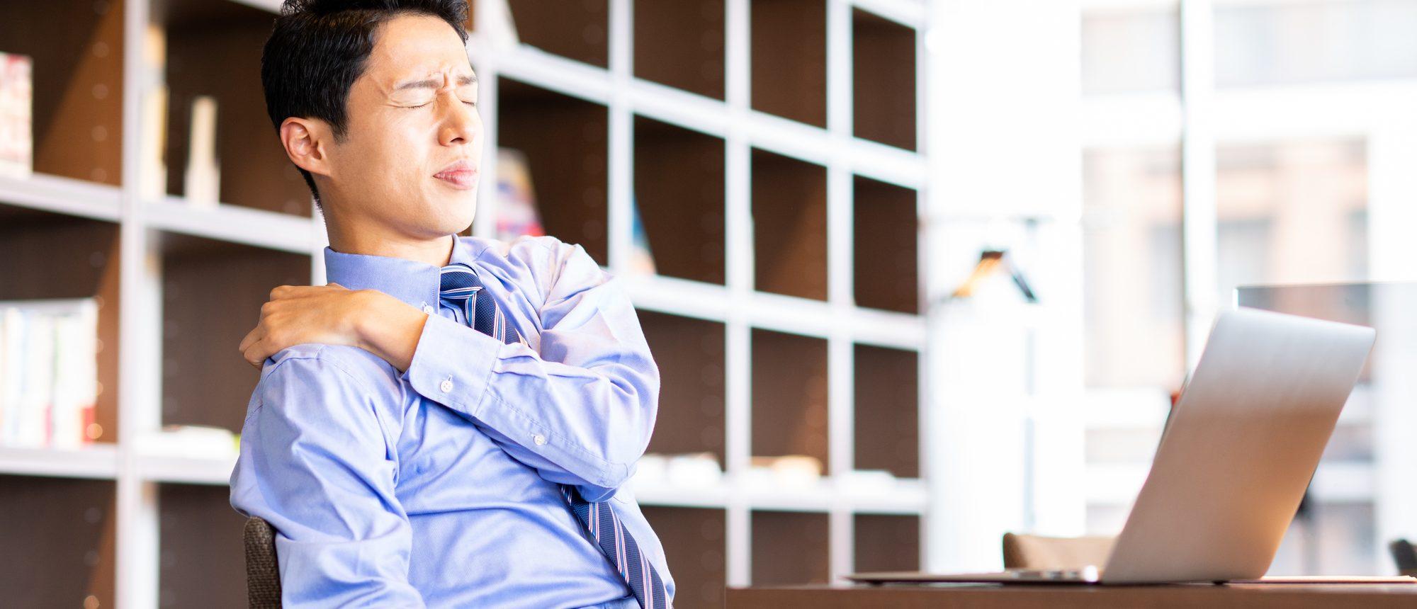 肩こり・肩の痛み|伊達市のPEP鍼灸整骨院あん摩マッサージ指圧院