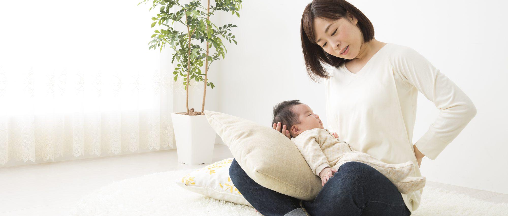 産後に多い症状